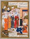 L'Iran des Perses à nos jours (oeuvre collective) Iran-hafez-p
