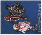 Nakajima Kyoko Nakajima-maison-kazumasa-poissons-p