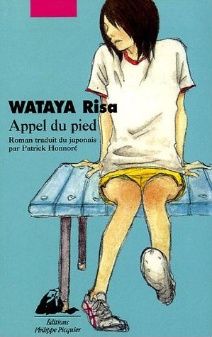 http://www.plathey.net/livres/japon/photos/wataya-appel.jpg