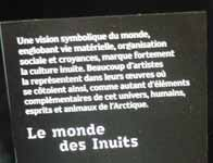 Musée des Confluences à Lyon DSCN8003