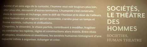 Musée des Confluences à Lyon DSCN8057