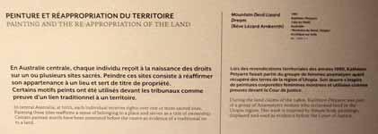 Musée des Confluences à Lyon DSCN8073